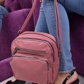 Мега стильная сумка Тренд 2020!