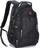 ✅ Рюкзак Swissgear 8810 Реплика Свисжир свисджир многофункциональный рюкзак