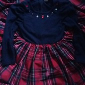 нарядное платье.10 лет.