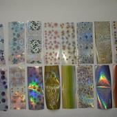 Фольга для дизайна ногтей 16шт разных размером 3,8 см х 10 см