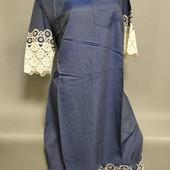 Платье ткань под джинс размер 54