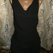 Женское платье fornarina