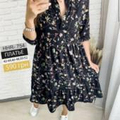 Чудове плаття .Тканина софт .Розмір 42-44