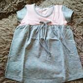 платье для дома и сна Sevim Kids 2-3 года