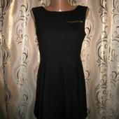 Стильное теплое платье h&m
