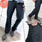 Мужские брюки под пояс черного цвета