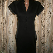 Элегантное женское платье zara