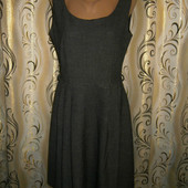 Стильное женское платье next