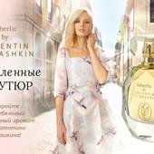 Парфюмерная вода для женщин Faberlic by Valentin Yudashkin Gold