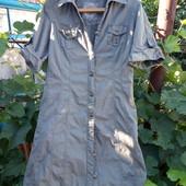 Фирменное платье хакки