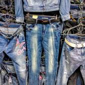 Новые стрейчевые джинсы, р. 29, поб 43 см, пот 38 см.