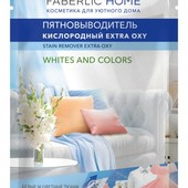 Кислородный универсальный пятновыводитель Extra Oxy (faberlic) УП-10%