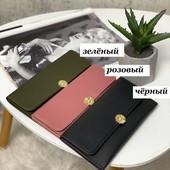 Стильные женские кошелёчки, в лоте цвет черный