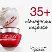 """Набор кремов Anew """"Обновление"""" 35+ от Avon: дневной 50мл+ночной 50мл"""