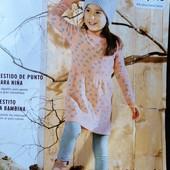 Lupilu хлопковое  платье тонкой вязки 110 /116