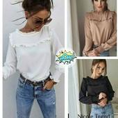 Это любовь! Проверена лично! Очень крутая блузочка, 4 цвета, размеры 42-44 и 44-46.