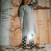 lupilu.классное хлопковое платье тонкой вязки  98/104