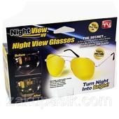 Водительские очки, поляризационные ночного видения (авиатор)