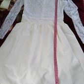 Нереально класнюче платтячко!!!!