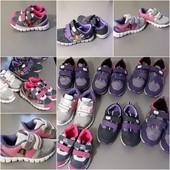 Кроссовки бренда Disney серии Violetta