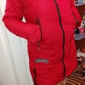 Классная зимняя куртка 44р