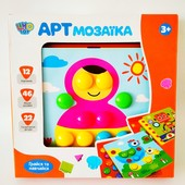 """Детская крупная мозаика """"Цветная фантазия"""" 12 картинок   Арт мозаїка """"Заверши картинку""""  """