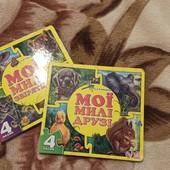 Детские книжки пазлы (2 книги одним лотом)