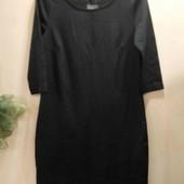 Esmara платье футляр XS 32-34