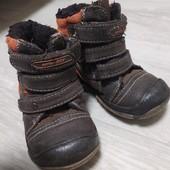 Ботинки для мальчика на холодную осень, зиму