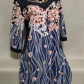 Платье 54 56 58 60
