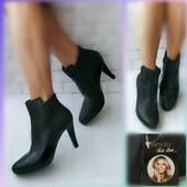 Кожаные ботинки Германия Esmara by Heidi Klum 41р