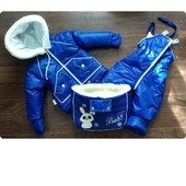 Комбез 3-ка(курточка, штани і конверт)