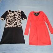 2 красивых платья с интересными спинка и в новом состоянии!