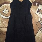 Мереживна чорна сукня