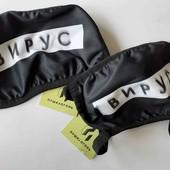 Многоразовая защитная маска с принтом 1 шт