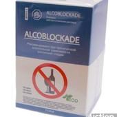 Alcoblockade (Алкоблокада) - средство от алкоголизма годен до 05.2022