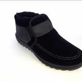 Шикарные тёплые мужские ботинки!!!! 41 размер