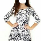 Платья размер 48