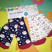 Лот носочків lupilu, для хлопчиків і дівчаток