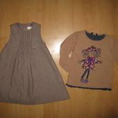 Отличное состояние!Платье с шерстью+реглан=супер лот в садик!3-4 г и р 98-104 см!