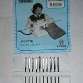 Наборы игл для швейной машинки Jark. Лот 10 игл(фото 1)