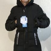 ★ Стильная зимняя мужская куртка. На меху. Размеры 48-56. Смотрите замеры.★