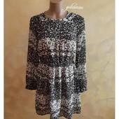 Новое актуальное платье ))) Atmosphere