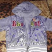 Курточка двухсторонняя