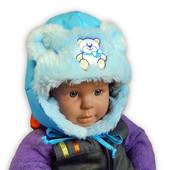 Теплая шапочка для вашего малыша, на объём головы 48-50,50-52(зима)б/у,в хорошем состоянии!