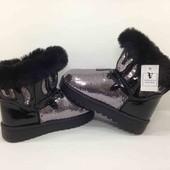 Шикарные теплые зимние угги для девочек с 32 по 34 размер, сапоги, ботинки 20 и 20,5см