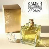 Легендарная парфюмированная водаToday от Avon.30ml