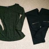 Прикольний комплект джинси + кофтинка одним лотом