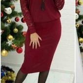Женские костюм юбка и кофта с рукавами гипюр.