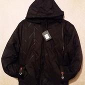 Мужская стеганная куртка еврозима нюанс